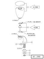 立形水石けん入れ用パッキン50-292(1P)