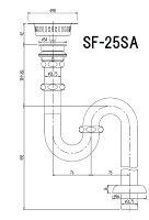 INAX多目的流し用床排水Sトラップ(S-17用)SF-25SA