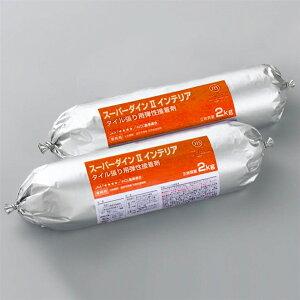 名古屋モザイク 屋内壁用接着剤Sホワイト スーパーダイン2 インテリア SD2-101 2kgパック(1本)