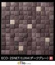 LIXIL【エコカラット】 ラグジュアリーモザイク25角ネット張りECO-25NET/LUX4