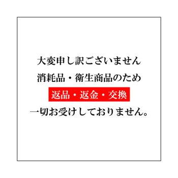 【TOTO】【ウォシュレットリモコン】TOTOTCF9022E用リモコンTCH605-1N#N11