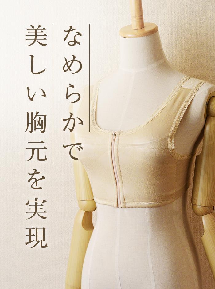 モカ和装ブラジャー S M L LL 3L 4L 5L 着物ブラジャー 補正下着 着付け小物 肌着 フロントファスナー きもの下着 浴衣 ブラジャー 日本製 浴衣下着