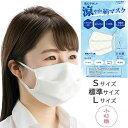 マスク 涼やか 洗える S、標準、Lサイズ 涼感 冷感 夏用