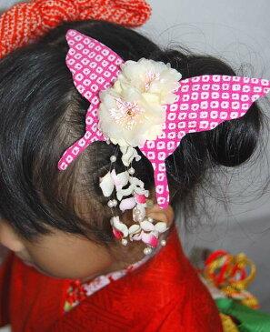 髪飾り 鹿の子絞り蝶ピンク JAPAN STYLE ジャパンスタイル かんざし コサージュ 七五三 着物 3歳 7歳 十三参り 成人式 振袖 袴