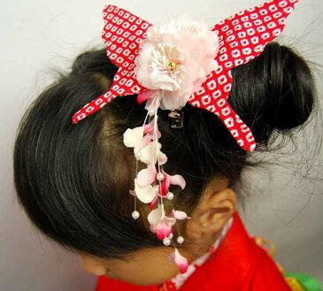 髪飾り 鹿の子絞り蝶赤 JAPAN STYLE ジャパンスタイル かんざし コサージュ 七五三 着物 3歳 7歳 十三参り 成人式 振袖 袴