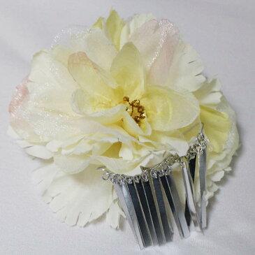 髪飾り 手作り花飾り コームかんざし 七五三 着物 3歳 7歳 十三参り 成人式 振袖 袴