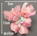 【在庫処分】599円手作り髪飾り コサージュ 大量処分します ピンク立 着物・振袖・成人式・...