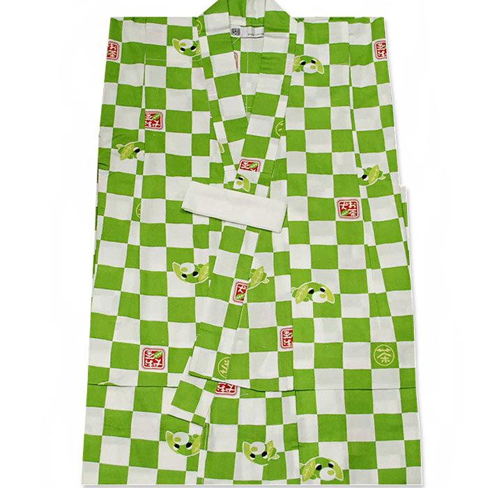 【お茶犬ocha-ken】子供浴衣 緑市松 サイズ90・100・110・120【こどもゆかた・子供ゆかた・こども浴衣・子ども・女の子・おんなのこ】【あす楽対応_関東】