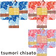 子供浴衣 ツモリ チサト tsumori chisato kids yukata 120 130 140 150 こどもゆかた 女児 ジュニア