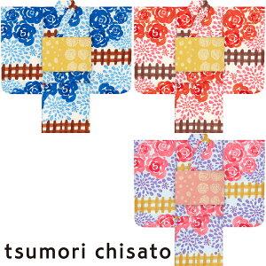 Children Yukata Tsumori chisato kids yukata 110 120 130 140 150 Children Yukata girls junior