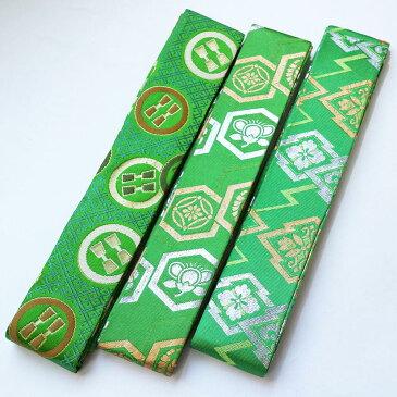 子供 角帯 七五三 紋柄 男の子 5歳 袴用 着物 男児 羽織 着付小物