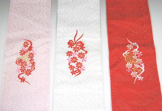 Shichi children embroidered kimono accessories children's eras rayon Han-ERI 3 color children's girls dolls, Doll Festival, 被布, waistband and kimono