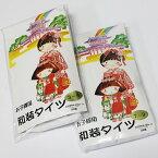 子供用 和装用白タイツ 股割タイツ 3〜4才 95 7〜9才 120 日本製 七五三 着物 3歳 7歳