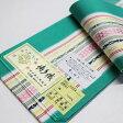 伊達締め 正絹伊達〆 本場筑前 博多織 17 金証紙