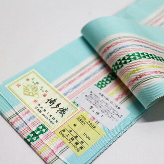 "Home front silk Hakata-Ori textile ""date closing date finish"" this tightness is different from the cheap 1 Nishijin of chikushi"