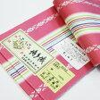 伊達締め 正絹伊達〆 本場筑前 博多織 5 金証紙 ピンク だてじめ 着付け小物