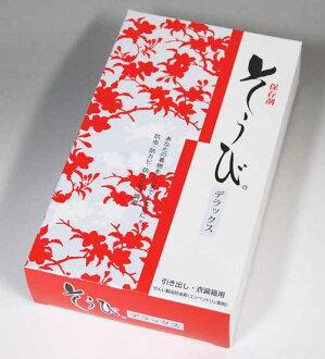 Rakuten lowest? Soubi Deluxe kimono high quality preservative 10 pieces ever cherish your kimono