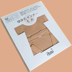 ゆかたインナーモカ Mサイズワンピースタイプ浴衣下着 ゆかたスリップ 日本製 きものスリップ・着物姿が美しく【ゆかた/浴衣スリップ/単衣/絽/着付け小物/着付小物/きもの着付け小物】【あす楽対応_関東】