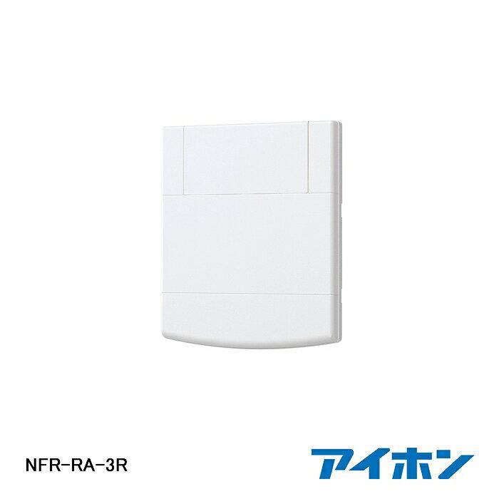 【在庫処分品】【AIPHONE/アイホン】弱電機器3個室用ルームアダプター NFR-RA-3R【A】画像