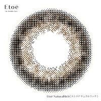 EtoeNaturalRich/レンズ