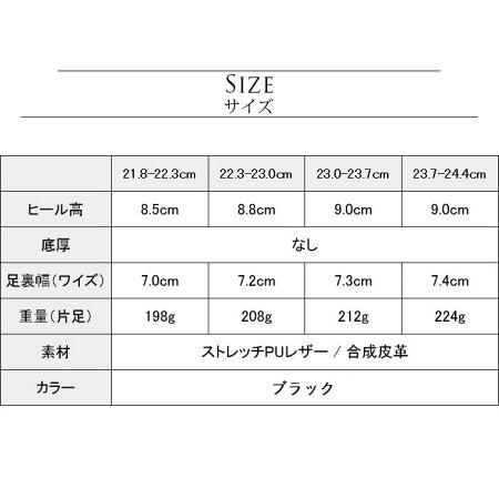 9cmハイヒール仕立てポインテッドトゥ上品パンプス/黒