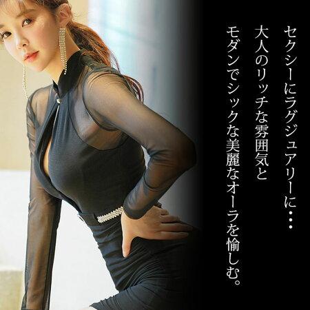 シースルーチュール長袖ロングタイトドレスワンピース_黒