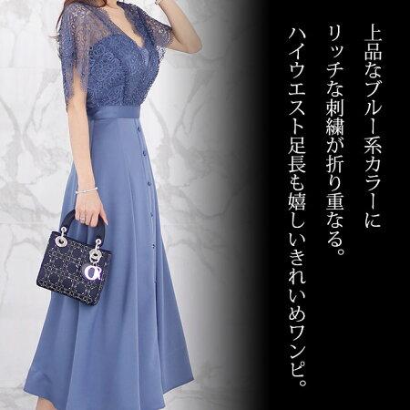 シースルーレース刺繍半袖ハイウエストロングワンピース_青