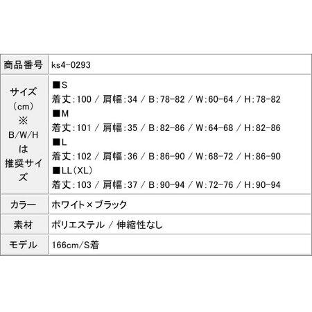 モノトーン花柄フリル半袖シンプルスレンダー膝丈ワンピース_白×黒