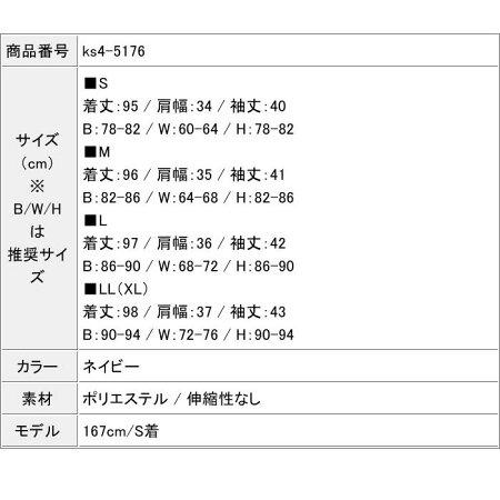 シンプルスレンダー五分袖上品ドレスワンピース_青