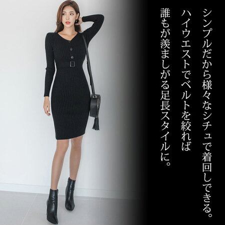 シンプルスレンダー膝丈長袖タイトニットワンピース_黒