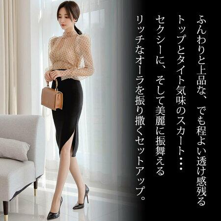 セクシーシースルー長袖トップ膝丈スカートセットアップアンサンブル_黒×ベージュ