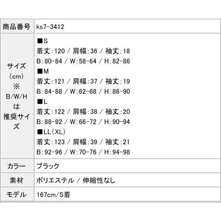 ロングパンツスレンダー_半袖オールインワンワンピース_黒