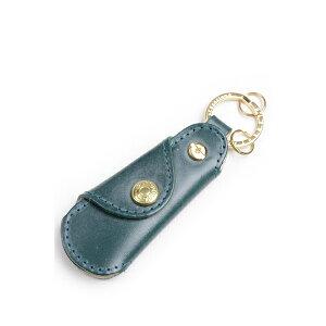 Glenroyal Pocket shoe horn with key ring 03-5802 Full bridle leather bottle green (new color)
