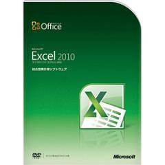 【送料無料】在庫あり 翌営業日出荷【送料無料】Office Excel 2010 製品版 (065-06972)