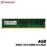 トランセンド TS512MLK64V3N [4GB DDR3 1333 DIMM]
