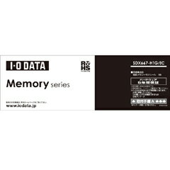 【送料無料】在庫あり 翌営業日出荷【送料無料】SDX667-H1G/EC[S.O.DIMM 1GB白箱 5年保証]