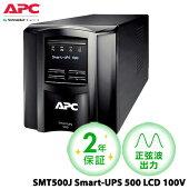 SMT500J[APCSmart-UPS500LCD100V]