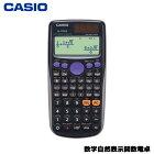 FX-375ES-N[数学自然表示関数電卓10桁]