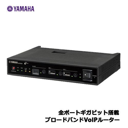 【送料無料】ヤマハ NVR500 [ブロードバンドVoIPルーター]