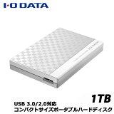 【送料無料】EC-PHU3W1 [USB 3.0/2.0対応ポータブルハードディスク]