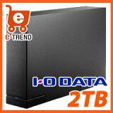 【送料無料】アイオーデータ HDC-LA2.0 [USB 3.0 外付け ハードディスク 2TB]