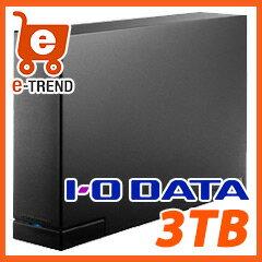 【送料無料】アイオーデータ HDC-LA3.0 [USB3.0 外付けハードディスク 3TB]…