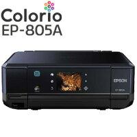 EPSON インクジェット複合機 EP-805A
