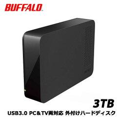 【送料無料】バッファローHD-LC3.0U3/N[外付ハードディスクUSB3.0PC&TV両対応省エネ機能付3TBブラック]
