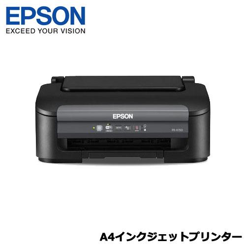 エプソンPX-K150 A4モノクロビジネスインクジェットプリンター/ネットワーク標準/無線LAN