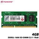 【送料無料】在庫あり【送料無料】トランセンド TS512MSK64W6H [4GBメモリ DDR3L-1600 SO-DIMM...