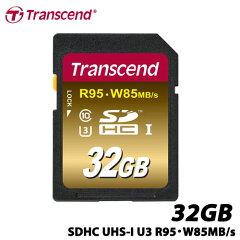 【送料無料】トランセンドTS32GSDU3X[32GBSDXCカードUHS-IU3(R95、W85MB/s)永久保証]