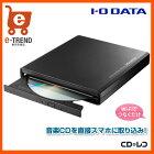 【送料無料】【CDレコ】アイオーデータCDRI-W24AI[iOS&Android両対応音楽CD取り込みドライブ]