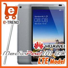 【送料無料】【SIMフリー】【LTE】ファーウェイジャパン Mediapad M1 LTE/Grey(53013398) [Mediapad M1 LTE/GY]【huawei_1128】【M1】