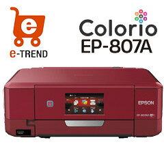 【送料無料】在庫ありカラリオ EP-807AR [A4インクジェットプリンター/多機能/有線・無線LAN/4....